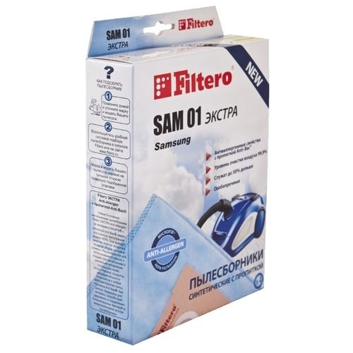 Filtero Мешки-пылесборники SAM 01 Экстра