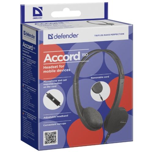 Наушники Defender Accord-150