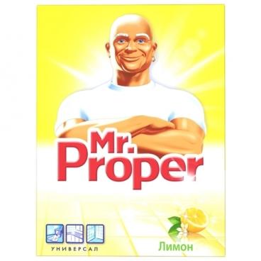 Универсальный моющий порошок для уборки Лимон Mr. Proper
