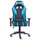 Компьютерное кресло Everprof Lotus S16 игровое