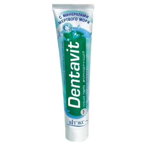 Зубная паста Витэкс Dentavit С минералами Мертвого моря