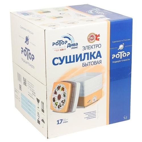 Сушилка Ротор Дива-Люкс СШ-010 (5 поддонов, белый)