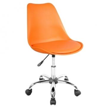 Компьютерное кресло HALMAR Coco детское