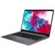 Ноутбук ASUS VivoBook 15 X510UQ