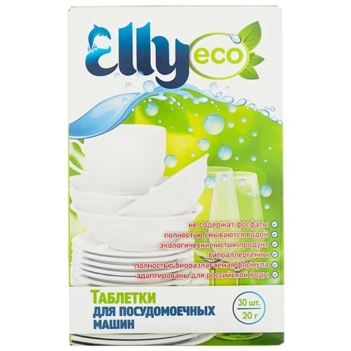 ELLY таблетки ECO для посудомоечной машины