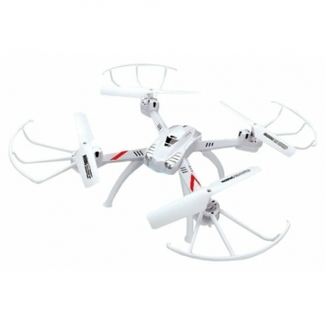Квадрокоптер Mioshi Tech Макси дрон 36