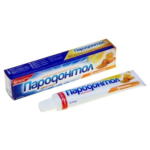 Зубная паста Пародонтол Прополис