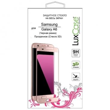 Защитное стекло LuxCase 3D для Samsung Galaxy A6