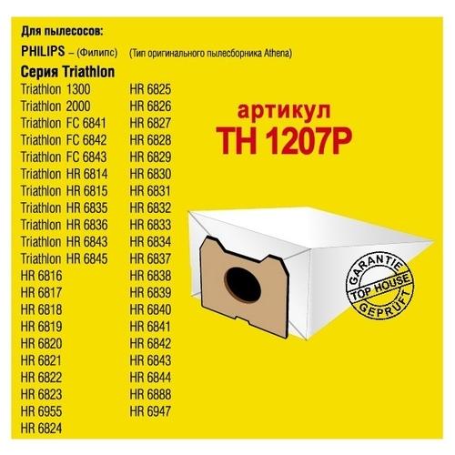 Top House Пылесборники TH 1207 P