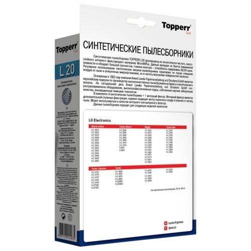 Topperr Синтетические пылесборники L20