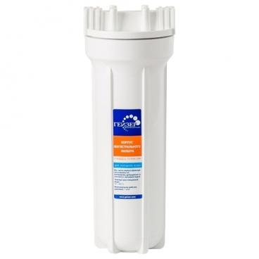 Фильтр магистральный Гейзер Корпус 10SL белый 1/2 (с латунными вставками)