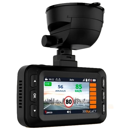 Видеорегистратор с радар-детектором Roadgid X7 Gibrid GT, GPS, ГЛОНАСС