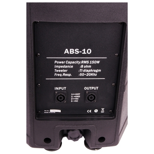 Акустическая система LEEM ABS-10