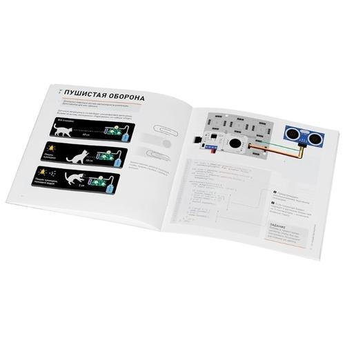 Дополнительные детали Амперка AMP-S040 Автополив - дополнение набора Йодо