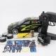 Гоночная машина CS Toys 828-1 1:14