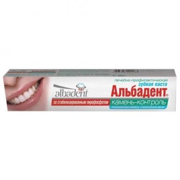Зубная паста Albadent Камень-контроль