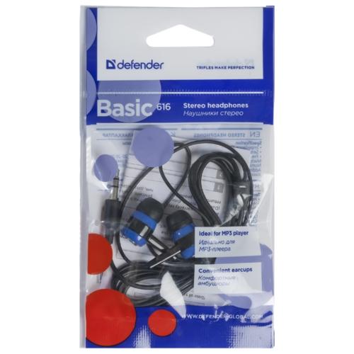 Наушники Defender Basic-616