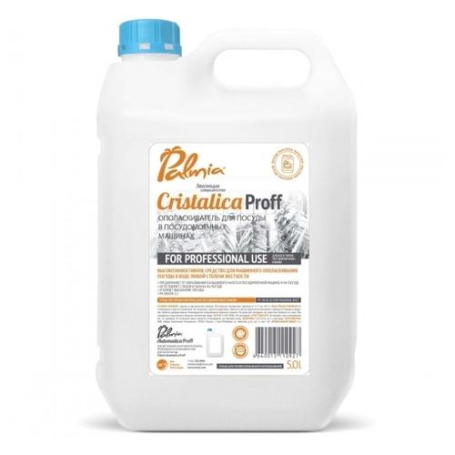 Palmia Cristalica Proff ополаскиватель для посудомоечной машины