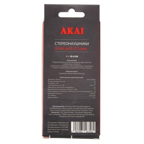 Наушники AKAI HD-619
