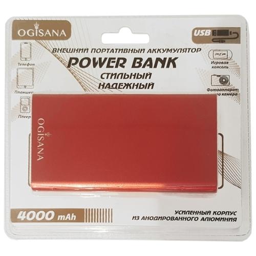 Аккумулятор Ogisana RP6666