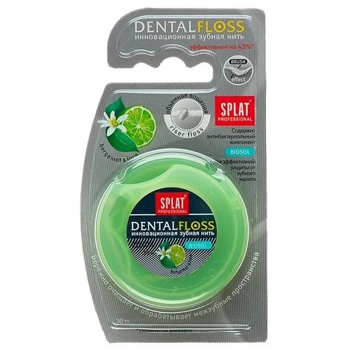 SPLAT зубная нить Dentalfloss (бергамот и лайм)