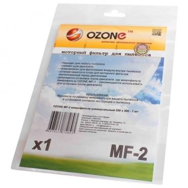 Ozone Моторный фильтр MF-2