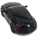 Легковой автомобиль MZ Bentley Continental (MZ-27040) 1:24 19.5 см