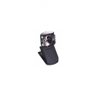 Веб-камера Gembird CAM44U