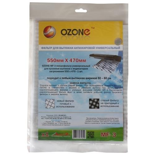 Фильтр жиропоглощающий Ozone MF-3