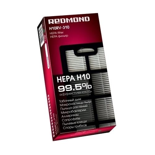 REDMOND Фильтр H10RV-310