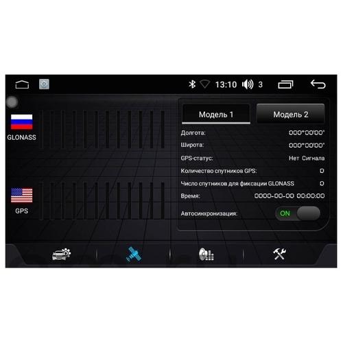Автомагнитола FarCar s170 Mercedes E, CLS Android (L090)