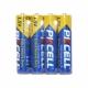 Батарейка PKCELL Extra Heavy Duty AAA/R03P