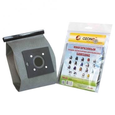 Ozone Многоразовый мешок MX-04