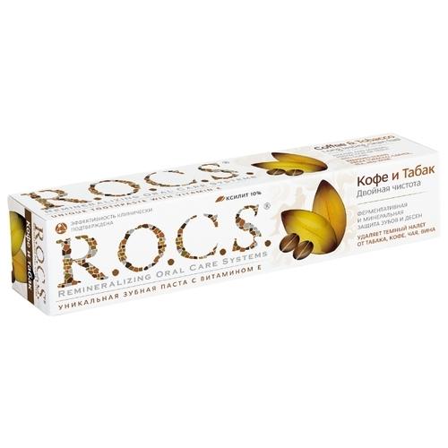 Зубная паста R.O.C.S. Кофе и табак