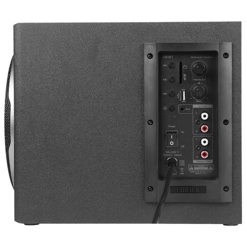 Компьютерная акустика Edifier XM3BT