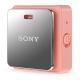 Наушники Sony SBH24