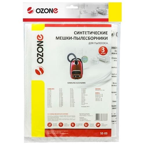 Ozone Синтетические пылесборники SE-03