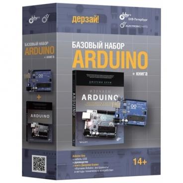 Электронный конструктор БХВ-Петербург Дерзай 37568 Базовый набор 2.0 Arduino