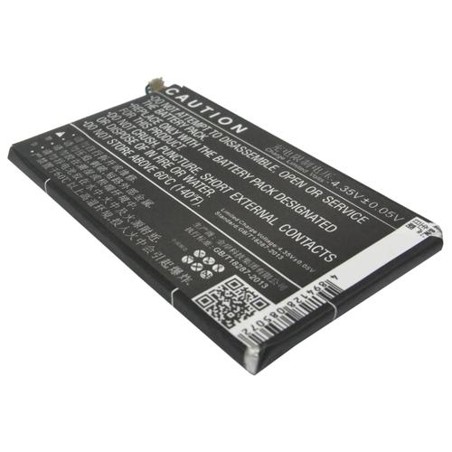 Аккумулятор Cameron Sino CS-ZNX501SL для ZTE Nubia Z5, Z5S, Z5 mini