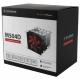Кулер для процессора Xilence M504D
