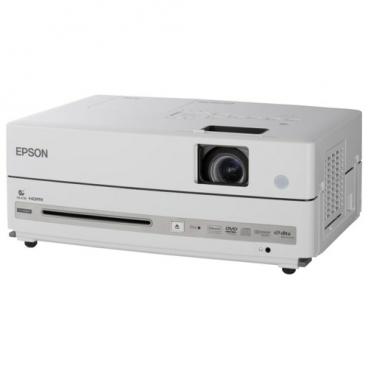 Проектор Epson EB-W8D