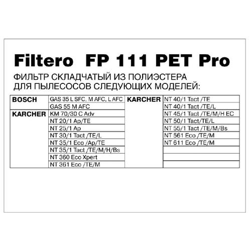 Filtero Фильтр складчатый FP 111 PET Pro
