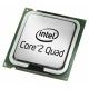 Процессор Intel Core 2 Quad Q6600 Kentsfield (2400MHz, LGA775, L2 8192Kb, 1066MHz)