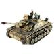 Танк Taigen Sturmgeschutz III (TG3868-1A) 1:16 42 см