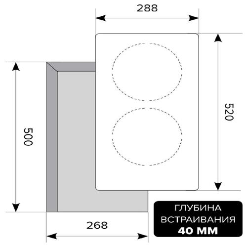 Варочная панель LEX EVH 320 BL