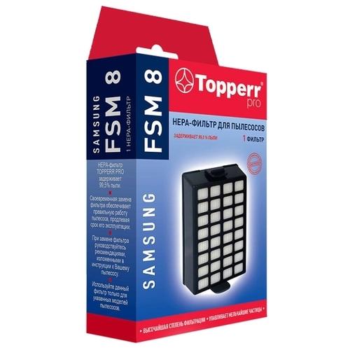 Topperr HEPA-фильтр FSM 8