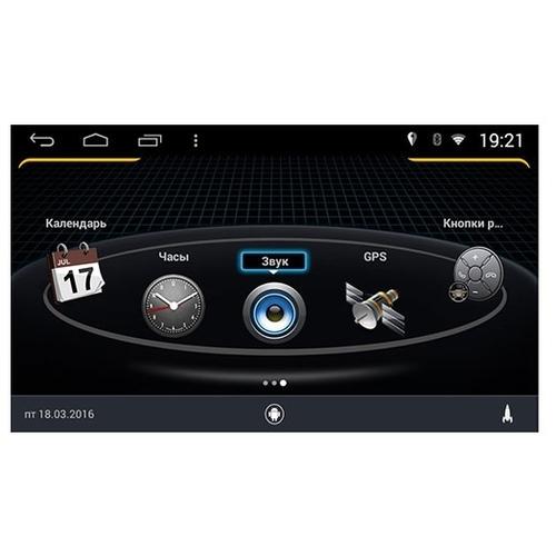 Автомагнитола FarCar s160 Mercedes R-class Android (m215)
