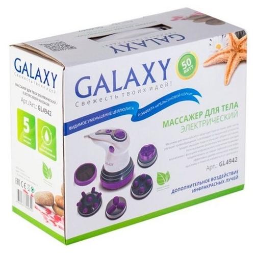 Массажер Galaxy GL4942