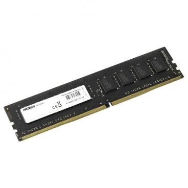 Оперативная память 8 ГБ 1 шт. AMD R748G2133U2S-UO