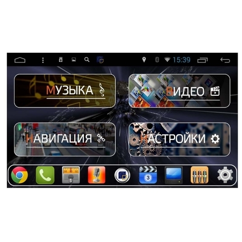 Автомагнитола Daystar DS-7029HD KIA Sorento 2013+ ANDROID